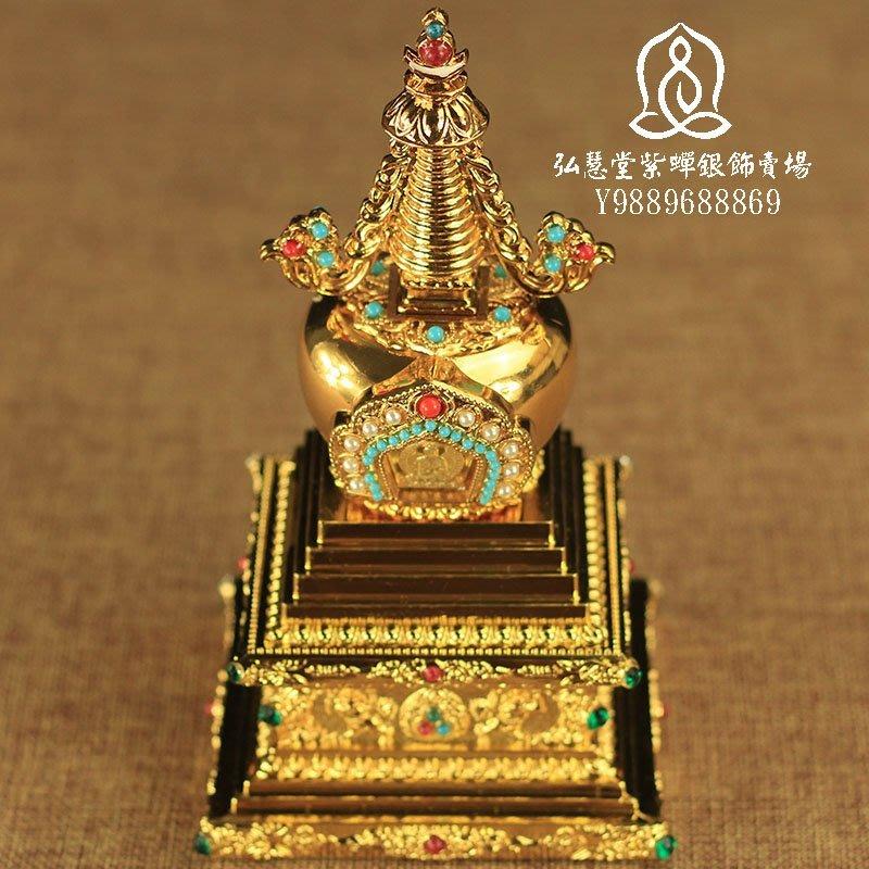 藏傳佛教用品密宗修行法器 如來新款八塔之菩提塔舍新利子佛塔舍利塔SJ031