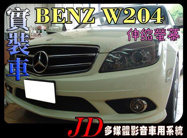 【JD 新北 桃園】BENZ W204 原廠COMAND。PAPAGO 導航王 HD數位電視 360度環景系統 BSM盲區偵測 倒車顯影 手機鏡像。實車安裝