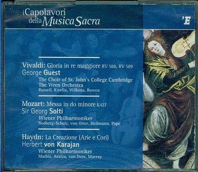 I Capolavori Della Musica Sacra - 3CD