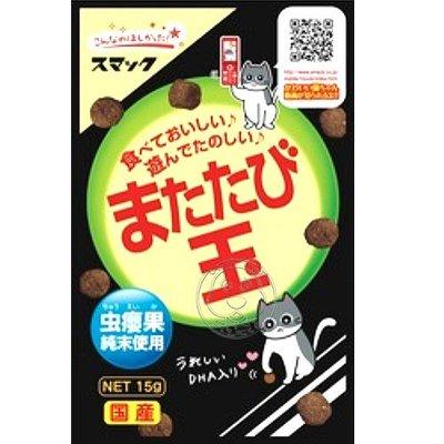【🐱🐶培菓寵物48H出貨🐰🐹】SMACK》Matatabi球蟲癭果15g/包 特價149元自取不打折