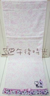 【午後時光】日本HELLO KITTY-anna sui風 水果荷葉邊 刺繡 瑜珈運動毛巾/洗臉毛巾-粉5121可寫名字