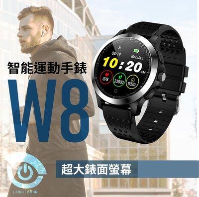 SDWatchW8 智能手錶 多種運動模式 LINE訊息提醒 心律睡眠偵測 IP67防水 皮革款