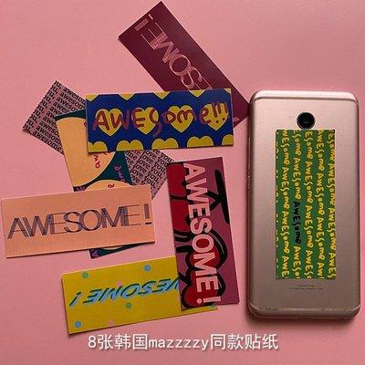 PULALA 數碼 貼紙歐陽娜娜韓國Mazzzzy同款粉色愛心ins行李箱筆記本電腦手機殼貼紙