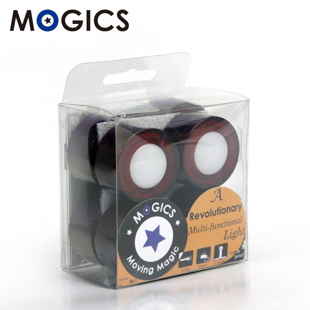【MOGICS】摩奇客燈 蠟燭終結者 (商業組8入)