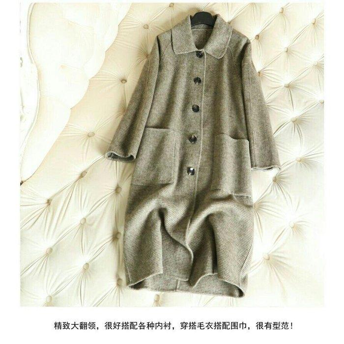 娃娃領綠格子大衣外套羊毛外套 長大衣 現貨出清 全新 JYUN'S