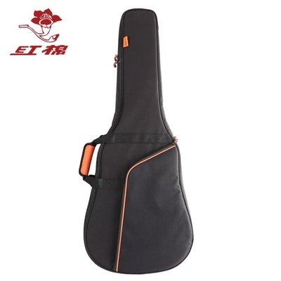kapok紅棉民謠吉他包34-41寸加厚吉他背包雙肩吉他琴包KA-TRBAGwy全館免運