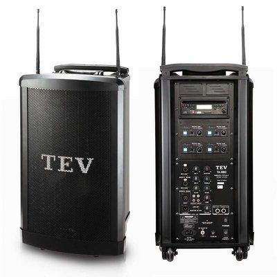【昌明視聽】TEV TA-880 10吋 行動擴音喇叭 附2支選頻式無線麥克風 CD 藍芽USB播放器