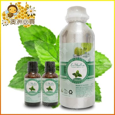 【澳洲必買】澳洲 Le Shallon Peppermint Oil 500ml 100%純薄荷精油 500ml