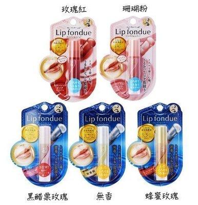 ROHTO 曼秀雷敦~小護士Lip fondue 保濕潤唇膏(4.2g) 玫瑰紅/莓果/蜂蜜玫瑰/珊瑚粉/無香