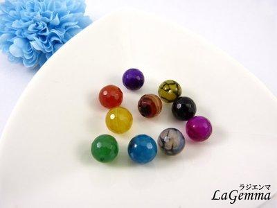 【寶峻水晶】繽紛多彩糖果色瑪瑙串珠 晶亮彩虹糖 鑽石切面角珠 十色珠 1顆10元