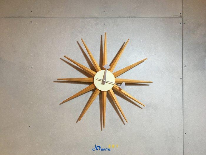 【挑椅子】【促銷品限門市自取】北歐簡約風  設計師款 光芒鐘 (復刻版) XC-003 原木色