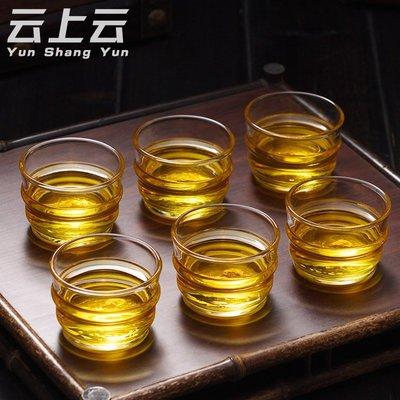 戀物星球 功夫茶杯花茶杯品茗杯透明玻璃杯茶具茶杯加厚耐熱玻璃套裝