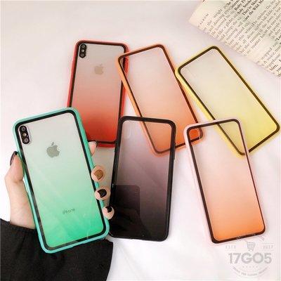 iPhone 7 8 X Xs MAX 11 11pro XR 鋼化 玻璃 防摔 韓系 漸變 色彩 保護殼 手機殼