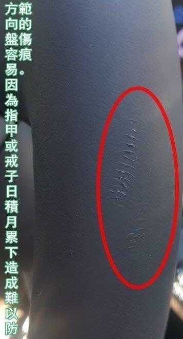 LUXGEN納智捷【U5運動方向盤皮套】U5專用直套式 D型方向盤 三幅式賽車款 汽車保護套 握套 紅色車縫線 透氣皮套