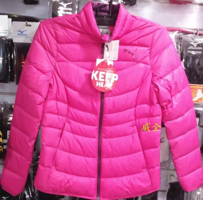 【威全全能運動館】PUMA Keepheat 可折收 輕薄羽絨外套 現貨保證正品公司貨 女款59462988