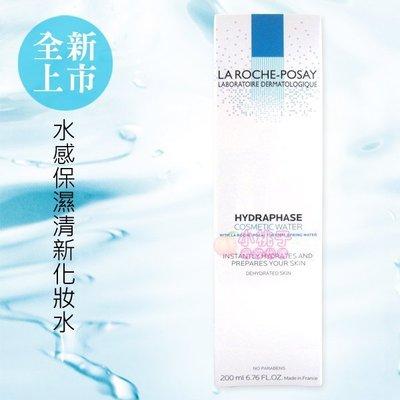 售完~小桃子【LR082】理膚寶水 水感保濕清新化妝水 200ml 效期2020/04後