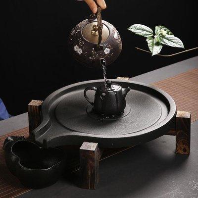 最新推薦-凡夫陶瓷功夫小茶台底盤石磨圓形儲水復古辦公家用干泡台茶盤-賴姐姐