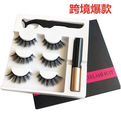 奇奇店a#磁性眼線液 磁性眼線液假睫毛套裝 磁鐵睫毛magnetic lashes批發#規格不同價格不同