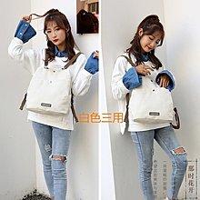 【君彤商貿】 Starbucks 星巴克提袋 帆布包女學生韓版 星巴克袋 手提袋手拎袋 購物袋 大號保溫裝 飯盒