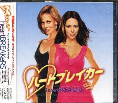 K - Heartbreakers - Original Soundtrack - 日版 - NEW