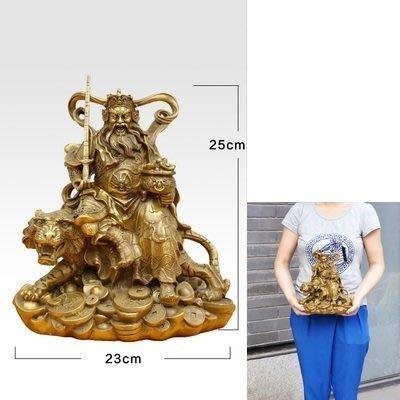 【凡了居】25厘米黃色 純銅趙公明財神騎虎像武財神銅像神像佛像招財擺件工藝品 雙福621