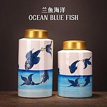〖洋碼頭〗創意現代新中式陶瓷花瓶擺件簡約蘭魚罐裝飾客廳電視酒櫃玄關擺設 ysh512