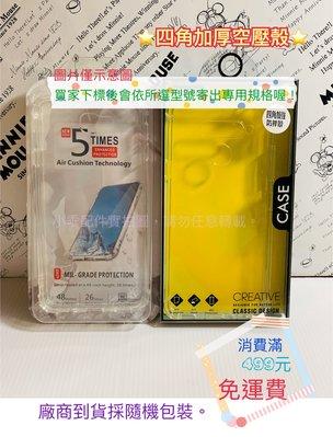 HUAWEI Y7 Prime 2018〈LDN-TL10〉四角防摔殼 全透明軟殼 氣墊保護殼 空壓套 手機殼