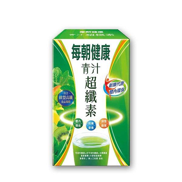 每朝健康 青汁超纖素 8.6g/包x10入 盒裝【V420146】YES美妝