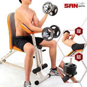 舉重床【推薦+】哪裡買/SAN SPORTS 重量訓練機.仰臥起坐板C080-6007健腹機.健身啞鈴椅舉重椅
