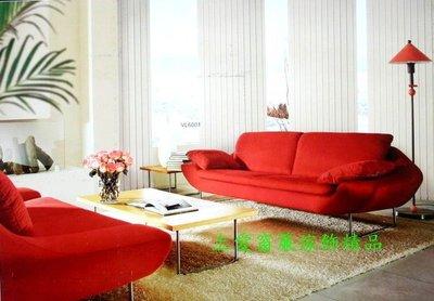 直立式百葉窗合成纖維系列每才30元起【上愛窗簾、百葉、拉門、捲簾、電動窗簾】