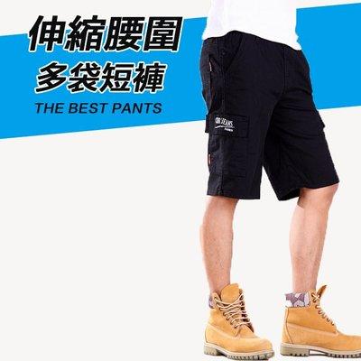 【CS衣舖】韓版潮流 彈力伸縮 耐磨 多口袋 鬆緊腰圍 工作褲 休閒短褲 2047