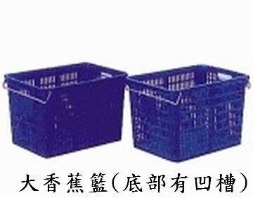 鐵柄塑膠箱 鐵柄搬運箱 塑膠箱 搬運箱 附輪搬運箱 塑膠籃 搬運籃 水果籃 (台灣製造)