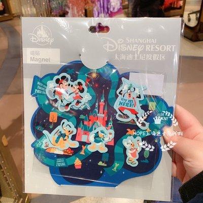HOPE上海迪士尼代購 米奇好朋友暢游樂園冰箱貼磁貼禮物紀念
