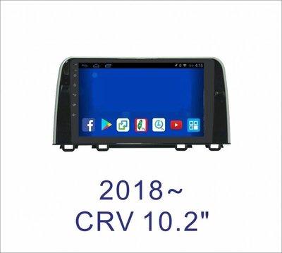 彰化 宇宙汽車影音 HONDA CRV5代 安卓機 10.2吋螢幕 台灣設計組裝 系統穩定順暢 多媒體影音系統