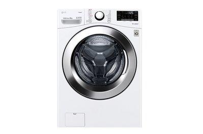 *錦達*【LG樂金WiFi滾筒洗衣機(蒸洗脫)冰磁白19公斤WD-S19VBW】另有LG產品歡迎來電詢問議價