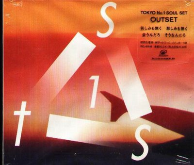 K - Tokyo No.1 Soul Set - Outset - 日版 - NEW