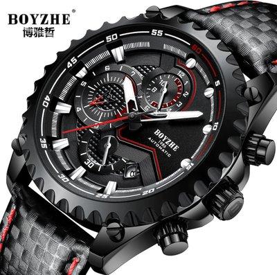 【潮裡潮氣】BOYZHE博雅哲男士手錶時尚運動多功能大日曆夜光防水機械手錶WL022P
