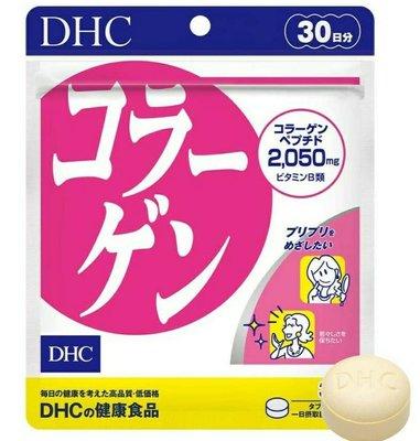 ☆°╮《艾咪小鋪》☆°╮ DHC 膠原蛋白 30日份 180粒