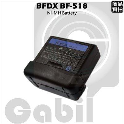 【中區無線電 對講機】北峰 BFDX ...