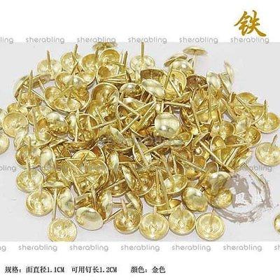 [CNSY-B_001]8911mm光板泡釘 傢俱五金仿古沙發釘古銅釘裝飾泡釘門釘