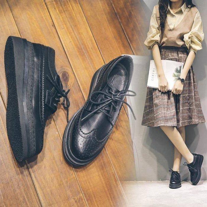 鬆糕鞋女厚底春季英倫學院風小皮鞋圓頭繫帶牛津鞋單鞋潮 奇思妙想屋