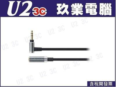 『嘉義U2 3C  全新開發票』鐵三角 AT645L 3種長度可選 3.5L公/3.5母 L插頭 OFC導線 公司貨
