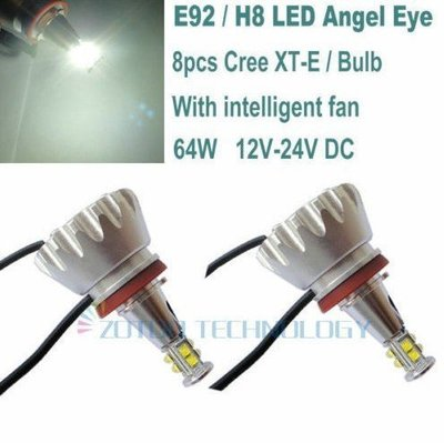 ◇光速LED精品◇H8 64W 光圈燈 白光 BMW E82 E90 E91 E92 E60 E61 E63 E64