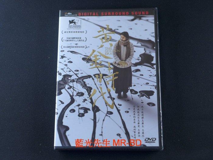 [藍光先生DVD] 黃金時代 The Golden Era