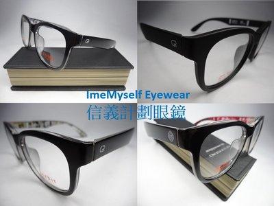 【信義計劃眼鏡】Credit CR6691 信任眼鏡 韓國製 TR90 超彈性 可彎曲 林依晨 Piovino 同集團