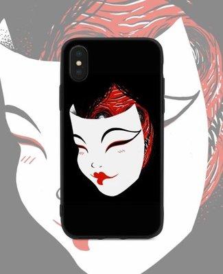 【黑店】原創設計 限量訂製款 日式和風藝妓面具iphone手機殼 個性手機殼 不撞殼TPU全包軟殼 個性蘋果手機殼