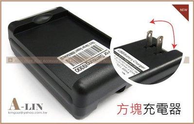 《阿玲》 Canon NB8LNB-8L PowerShot A3000 IS A3100 IS A2200充電器 台中市