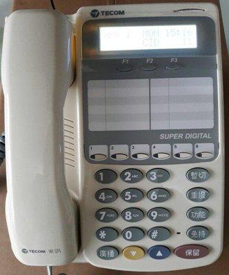 東訊 SD-7706 E X 2台 適用 DX SD  616A 2488 KTS SDX500