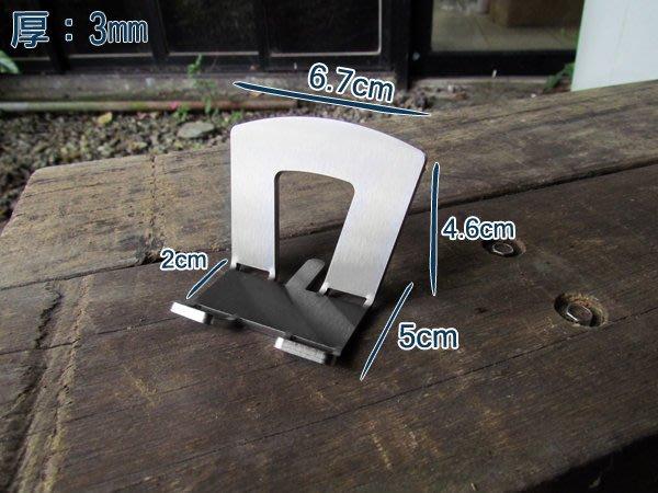 ☆成志金屬☆精緻*不鏽鋼名片架、桌上式名片盒、有品味的名片自取設計、名片夾