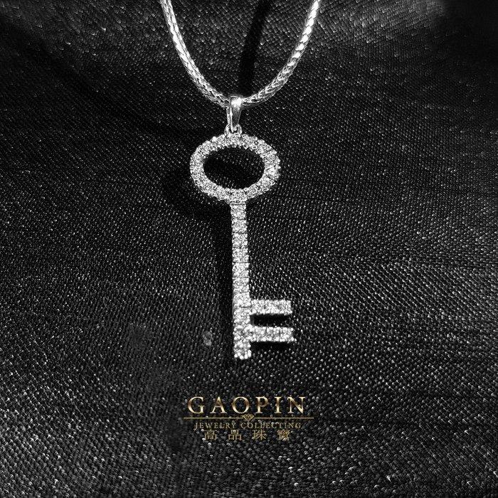 【高品珠寶】18K 設計款《鑰匙》鑽石墜子 真金真鑽 情人節禮物 生日禮物 1272